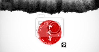 Abstract black ink wash painting and red sun in East Asian style . Contains hieroglyphs - peace, tranquility, clarity. zen