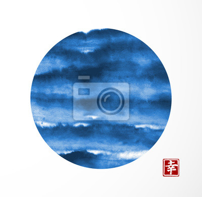 Abstract Black Ink wash painting circle in oriental style on white background Traditional Japanese ink painting sumi-e. Contains hieroglyph - happiness.
