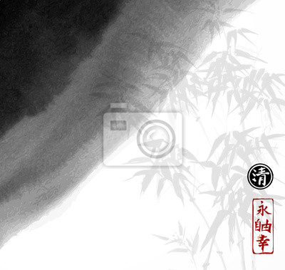 Abstract black ink wash painting in East Asian style and bamboo leaves. Contains hieroglyphs - peace, tranquility, clarity. Grunge texture. Traditional Japanese ink painting sumi-e.