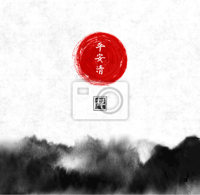 Abstract black ink wash painting in East Asian style. Grunge texture. Contains hieroglyphs - peace, tranquility, clarity, zen