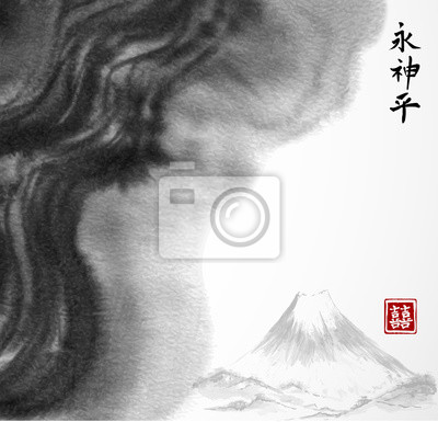 Abstract black ink wash painting in East Asian style with place for your text. Contains hieroglyphs - peace, eternity, spirit, double luck