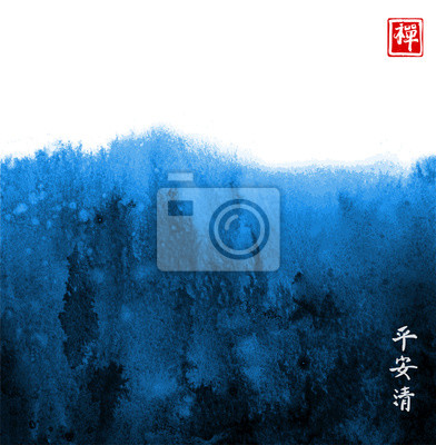 Abstract blue ink wash painting background. Traditional Japanese ink wash painting sumi-e. Hieroglyphs - peace, tranquility, clarity, zen