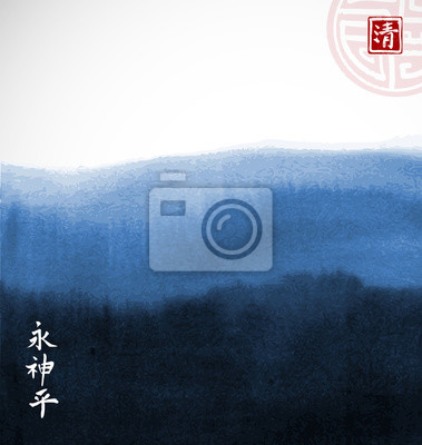 Abstract blue ink wash painting in East Asian style. Traditional Japanese ink painting sumi-e. Vector grunge texture. Contains hieroglyphs - eternity, freedom, happiness, clarity