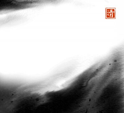 Abstract ink wash painting on white background. Traditional Japanese ink painting sumi-e. Hieroglyph - clarity.