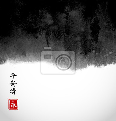 Abstract red ink wash painting background. Traditional Japanese ink wash painting sumi-e. Hieroglyphs - peace, tranquility, clarity, eternity