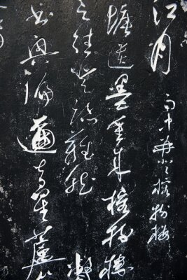 Canvas print Ancient chinese words