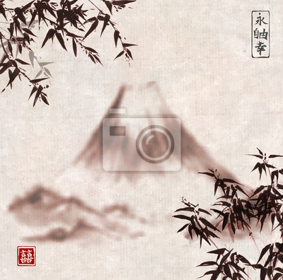 Bamboo trees and Fujiyama mountain in vintage style hand-drawn with ink in traditional Japanese painting style sumi-e. Contains hieroglyph - double luck.