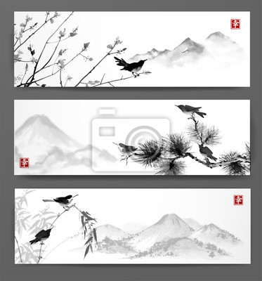 Canvas print Banners with far mountains and birds of trees. Traditional Japanese ink painting sumi-e, u-sin, go-hua. Hieroglyph - happiness, double luck.