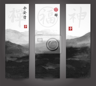 Banners with oriental mountain landscape hand drawn with ink. Contains hieroglyphs - peace, tranqility, clarity, zen, luck, happiness and sign of great blessing.