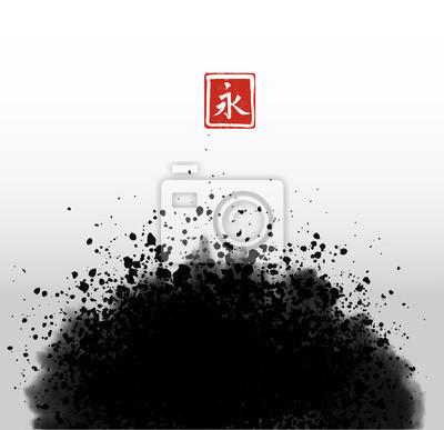 Big black grunge ink wash splash on white background. Traditional Japanese ink painting sumi-e. Contains hieroglyph - eternity.