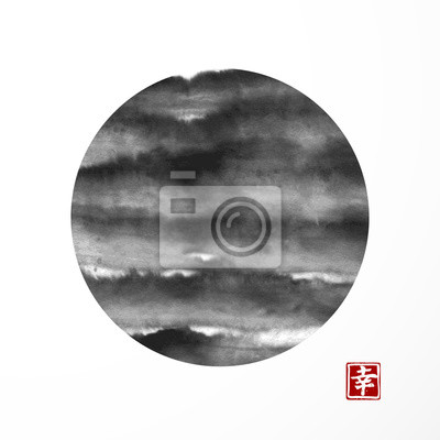 Big black grunge ink wash splash on white background. Traditional Japanese ink painting sumi-e. Contains hieroglyphs - peace, tranquility, clarity