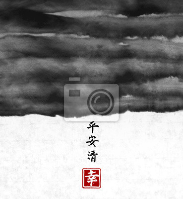 Big black grunge ink wash splash on white background. Traditional Japanese ink painting sumi-e. Contains hieroglyphs - peace, tranquility, clarity happiness