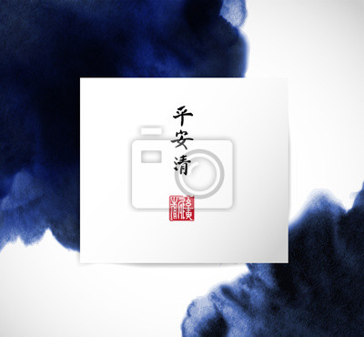 Big blue grunge ink wash splash on white background. Traditional Japanese ink painting sumi-e. Contains hieroglyphs - peace, tranquility, clarity