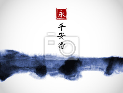 Big blue grunge ink wash splash on white background. Traditional Japanese ink painting sumi-e. Contains hieroglyphs - peace, tranquility, clarity eternity