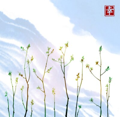 Black Tree branches with fresh leaves on blue sky background. Traditional oriental ink painting sumi-e, u-sin, go-hua. Contains hieroglyph - happiness
