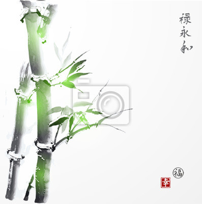 """Card with green bamboo in sumi-e style. Contains hieroglyphs """"luck"""", happiness"""" (stamps), """"well-being"""", """"eternity"""", """"harmony"""""""
