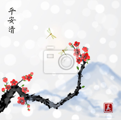 Cherry sakura tree branch in blossom, mountains and two dragonflies on white glowing background. Traditional oriental ink painting sumi-e. Contains hieroglyphs - peace, tranquility, clarity, beauty