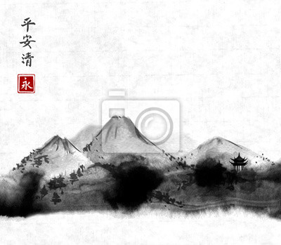 Far mountains hand drawn with ink on rice paper background. Traditional oriental ink painting sumi-e, u-sin, go-hua. Contains hieroglyphs - peace, tranquility, clarity, eternity