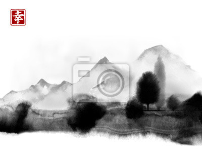 Far mountains hand drawn with ink. Traditional oriental ink painting sumi-e, u-sin, go-hua. Contains hieroglyph - happiness