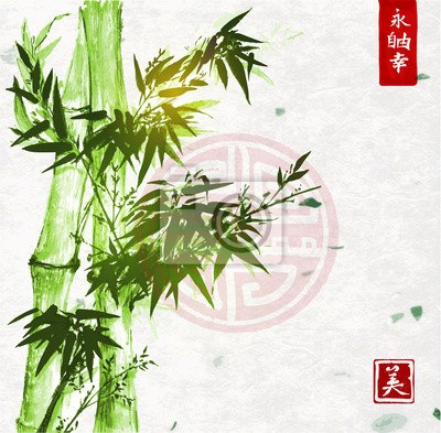 Green bamboo on handmade rice paper background. Traditional oriental ink painting sumi-e, u-sin, go-hua. Contains hieroglyphs - zen, freedom, nature, clarity