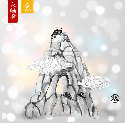 High mountain peak hand drawn with ink in traditional Chinese style on white background. Contains hieroglyphs - eternity, freedom, happiness, well-being