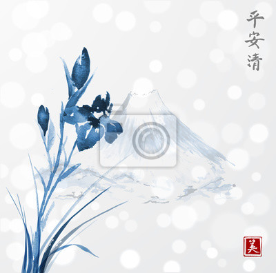 Iris and Fujiyama mountains hand drawn with ink in asian style Oriental ink painting sumi-e, u-sin, go-hua. Contains hieroglyphs - eternity, freedom, happiness, beauty.
