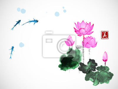 Little blue fishes and pink lotus flowers hand drawn with ink on white background. Traditional oriental ink painting sumi-e, u-sin, go-hua. Contains hieroglyph - beauty.