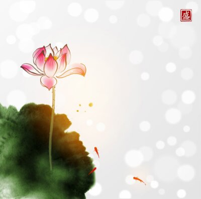 Lotus flower and three little red fishes on white glowing background. Traditional oriental ink painting sumi-e, u-sin, go-hua. Hieroglyph - blossom.