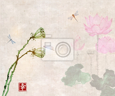 Lotus flowers and dragonflies on vintage background. Traditional oriental ink painting sumi-e, u-sin, go-hua. Contains hieroglyph - happiness.