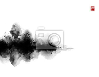Misty black island with forest trees. Traditional oriental ink painting sumi-e, u-sin, go-hua. Hieroglyph - clarity.