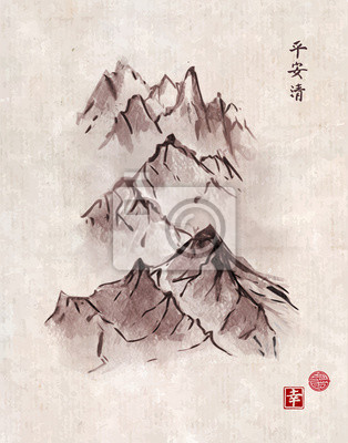Mountain range in fog hand drawn with ink on vintage background. Contains hieroglyphs - peace, tranquility, clarity, happiness, great blessing. Traditional oriental ink painting sumi-e, u-sin, go-hua.