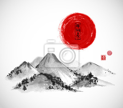 Mountains and red sun hand drawn with ink on white background. Contains hieroglyphs - zen, freedom, nature, clarity, great blessing. Traditional oriental ink painting sumi-e, u-sin, go-hua.