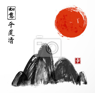 Mountains and red sun hand drawn with ink on white background. Traditional Japanese ink painting sumi-e. Contains hieroglyphs - dreams come true, peace, way, clarity