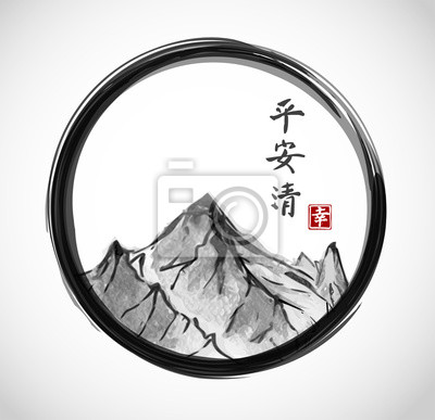Mountains hand drawn with ink in black enso zen circle. Contains hieroglyphs - peace, tranquility, clarity, happiness. Traditional oriental ink painting sumi-e, u-sin, go-hua.
