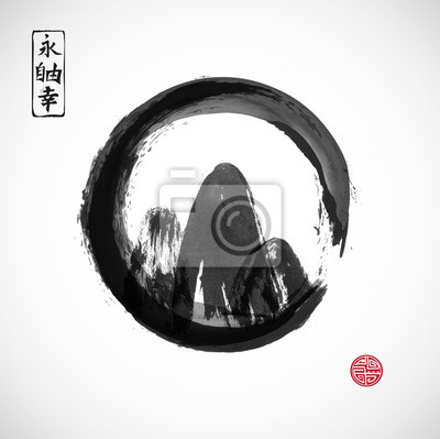 Mountains hand drawn with ink in black enso zen circle on white background. Traditional Japanese ink painting sumi-e. Contains hieroglyphs - eternity, freedom, happiness