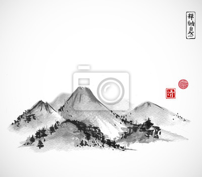 Mountains hand drawn with ink on white background. Contains hieroglyphs - zen, freedom, nature, clarity, great blessing. Traditional oriental ink painting sumi-e, u-sin, go-hua.