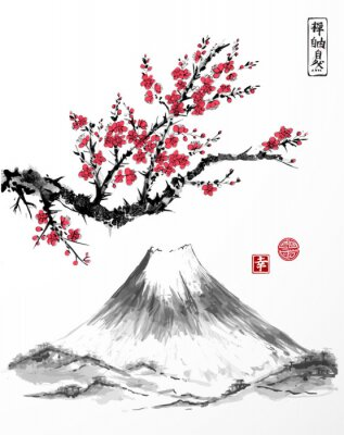 Oriental sakura cherry tree in blossom and Fujiyama mountain on white background. Contains hieroglyphs - zen, freedom, nature, happiness. Traditional Japanese ink painting sumi-e.