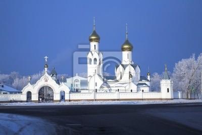 Orthodoxy church in Siberian city. Russia Novosibirsk
