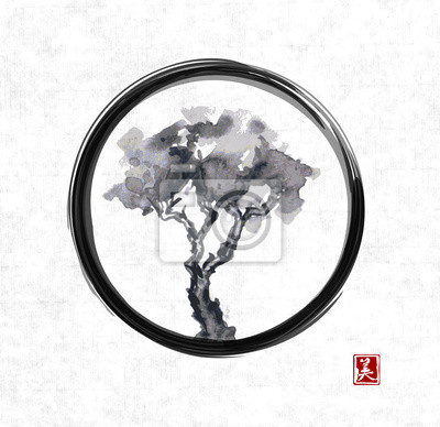 Pine tree in black enso zen circle on rice paper. Traditional Japanese ink painting sumi-e. Contains hieroglyph - beauty.
