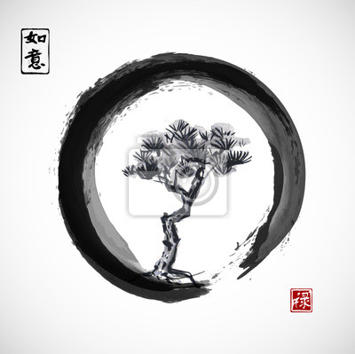 Pine tree in black enso zen circle. Traditional Japanese ink painting sumi-e. Contains hieroglyphs - dreams come true, well-being