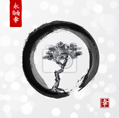 Tree in black enso zen circle on white glowing background. Traditional Japanese ink painting sumi-e. Contains hieroglyphs - eternity, freedom, happiness, beauty