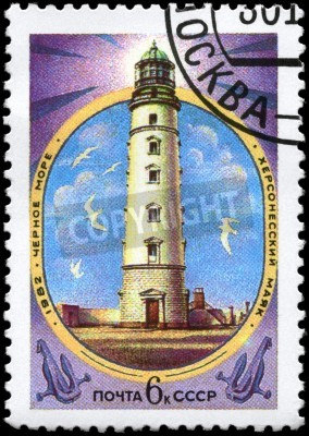 USSR - CIRCA 1982: A Stamp printed in USSR shows the Chersonese Lighthouse, Black Sea, series, circa 1982