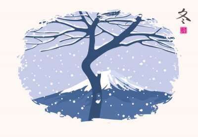 Vector illustration of winter snow landscape in japanese style with tree on the background of snow-covered mountain. Chinese hieroglyph Winter