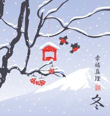Vector winter landscape in japanese style with branches and red bunches of a Rowan tree, bird feeder and birds on the background of snow-covered mountain. Hieroglyph Happiness, Truth, Winter