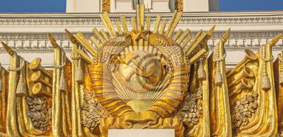 Bas-relief depicting the emblem of the Union of Soviet Socialist Republics