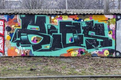 Wall mural Beautiful street art graffiti. Abstract creative drawing fashion