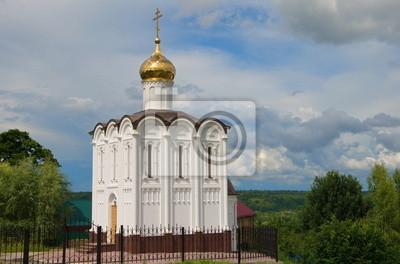 Chapel of fallen soldiers in Maloyaroslavets