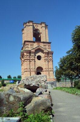 Christian male monastery. .Tomashevka,Kiev region