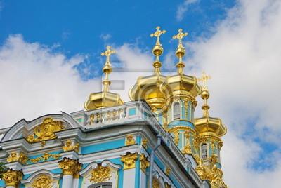 Detail of chapel of  Catherine Palace in Tsarskoye Selo