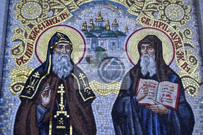 Fresco mosaic.Christian male monastery. .Tomashevka,Kiev region
